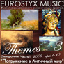 Themes III Immersing into Classical Antiquity 2006