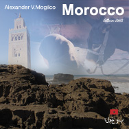 Morocco album 2012